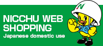 NICCHU WEB SHOPPING